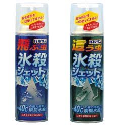 bugfreezingspray Bug Freezing Spray